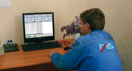 Все функции управления работой ГНС...  Комплекс управления работой газонаполнительной станции.